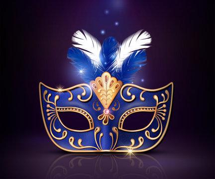 Masquerade decorative mask