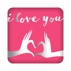 Love Symbol. Illustration of Decorative Heart. Design Element for Greeting Card.
