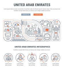 Vector Illustration of United Arab Emirates.