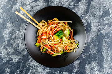 vegetarian Udon noodles with vegetables