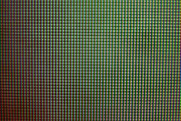 Abbildung  der Struktur eines modernen Monitors