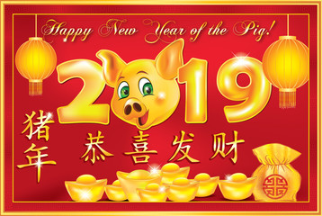 Happy New Year of the Pig 2019  - traditional style greeting card with red background, text in Chinese and English. Text translation: congratulations and get rich! Year of the pig (vertical text)