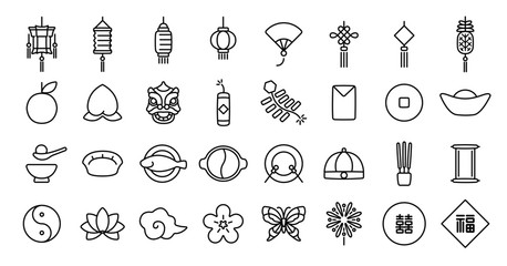 Chinese New Year Icon Set (Thin Line Version)