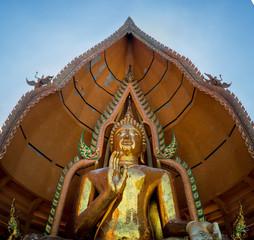 Tiger Cave Temple, Kanchanaburi, Thailand