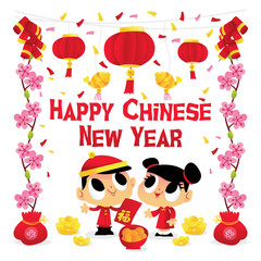 Super Cute Happy Chinese New Year Boy Girl  Celebration