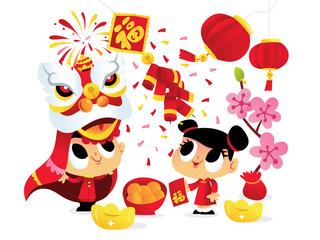 Super Cute Cartoon Happy Chinese New Year Lion Dance Kids