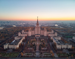 Aerial panorama of the Lomonosov Moscow State University building. Sparrow Hills, Moscow, Russia. Aerial drone photo.