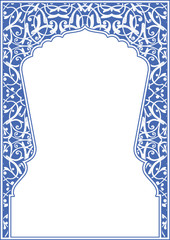 Decorative frame in Oriental and antique style. It is used for registration of various holidays and congratulatory texts. Also for invitations and official letters.