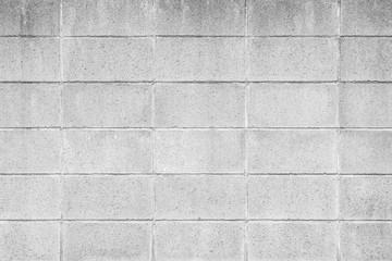 Stone block wall background seamless and pattern