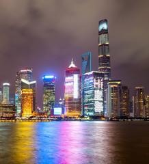 Shanghai city skyline at night
