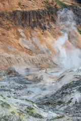 Garden Poster Dam Jigokudani Valley or Hell Valley in Noboribetsu, Hokkaido Japan
