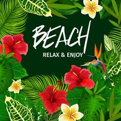 Tropical palm leaf beach party invitation