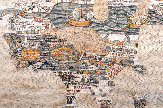 Ceramic texture on Mount Nebo in Jordan