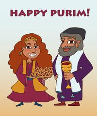 happy purim greetings cartoon