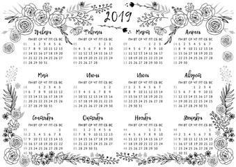 Desk calendar 2019 PRINTABLE in Russian, Botanical Floral Sketch Wild Flowers Wreaths, Monthly