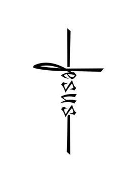 katholisch kreuz jesus christus christ evangelisch glauben religion kirche gott beten heilig engel sohn gottes symbol bibel logo design