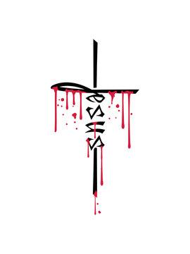 blut graffiti tropfen farbe kreuz jesus christus christ katholisch evangelisch glauben religion kirche gott beten heilig engel sohn gottes symbol bibel logo design