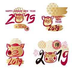2019 pig25
