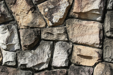 Stone wall seamless texture background.