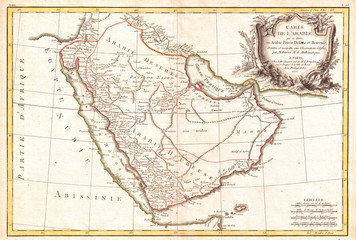 1771, Bonne Map of Arabia, Rigobert Bonne 1727 – 1794, one of the most important cartographers of the late 18th century