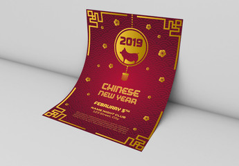 Chinese New Year Poster Layout