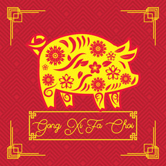 Chinese New Year gong xi fa coi
