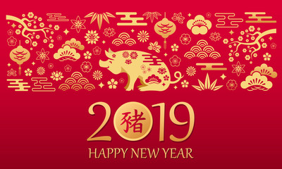 chinese new year 2019 with pig and gold pattern