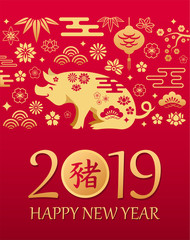 Greeting card for chinese new year 2019