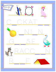 Tracing letter O for study English alphabet. Printable worksheet for kids. Logic puzzle game. Education page for kindergarten. Developing children skills for writing and reading. Vector cartoon image.