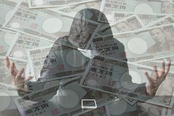 金と犯罪者