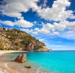 Wall Mural - La Granadella beach in Javea of Spain