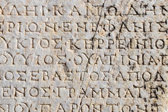 Old greek scriptures in Ephesus Turkey