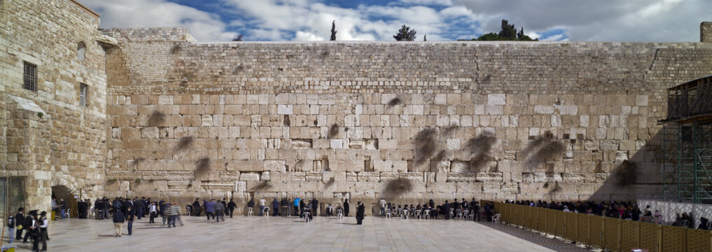 Western Wall, Jerusalem, Israel - panoramic view