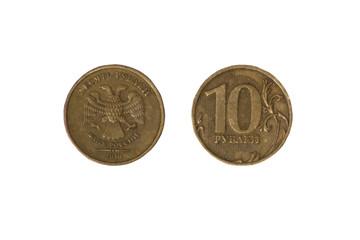 Ten rubles metal money