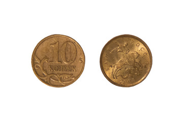 Coins of fifty kopeks