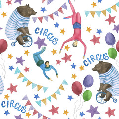 Watercolor painting seamless pattern with circus bear and gymnasts on white background