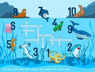 """Children's crossword """"Inhabitants of the seas and oceans"""" with the image of marine animals. Vector"""