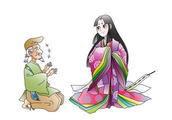 かぐや姫と翁。01