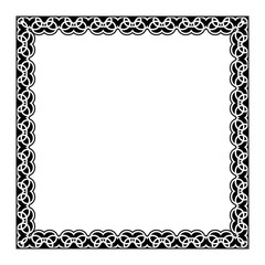 Gypsy ornamental frame. Vector square frame. Decorative border for photo
