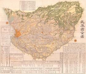 Wall Mural - 1856, Japanese Edo Period Woodblock Map of Musashi Kuni, Tokyo or Edo Province