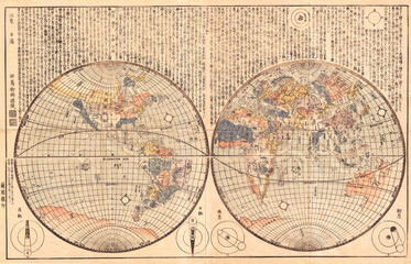 1840, Ryukei Tajima Japanese Map of the World