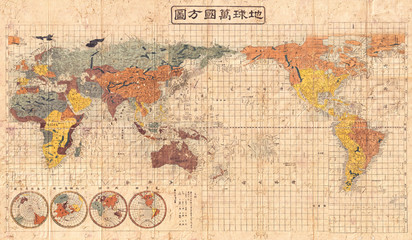 Fototapete - 1853, Kaei 6 Japanese Map of the World