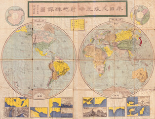 Fotomurales - 1875, Meiji 8 Japanese Map of the World