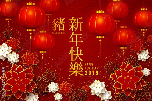 Vector Chinese Greeting Card with Gold Brush Stroke Cyrcle and
