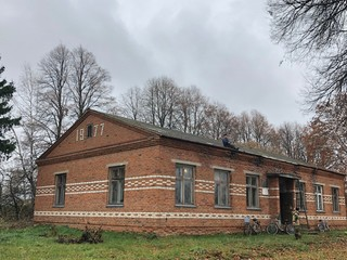 the old building of the Soviet constructions from a red brick