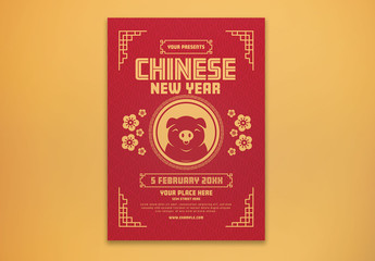 Chinese New Year Flyer Layout 2