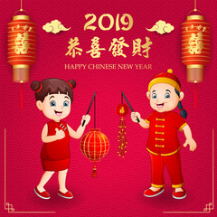 Happy chinese new year 2019 card with chinese kid in traditional costume