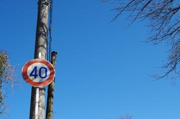 40の標識