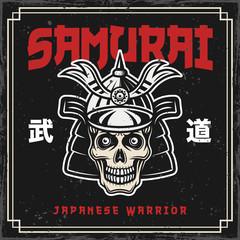 Skull of japanese samurai in helmet vector art