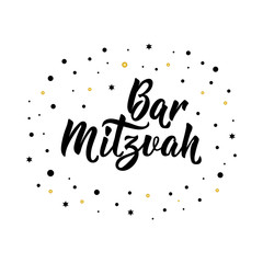 Bar Mitzvah congratulations card. Ink illustration with hand-drawn lettering.